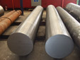 Ground and sawn ingot as per customer requirements